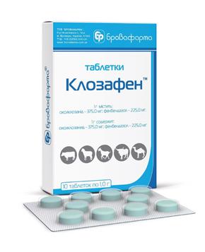Anthelmintikus tabletták felnőtteknek. Свежие записи Tabletták az anthelmintikus paraziták számára